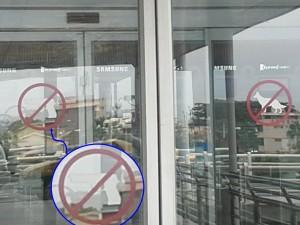 Neat warning on airport door...