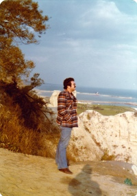Bluffer's Park before the guard rails; mid-70s